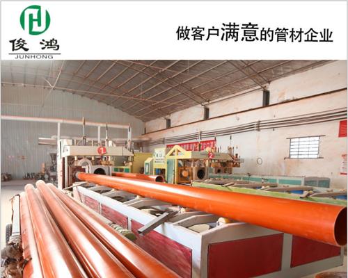 郑州cpvc电力管