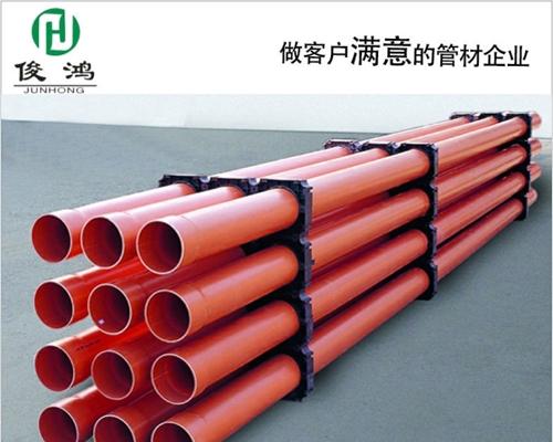 cpvc电力管材质