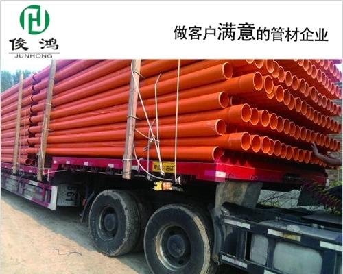 cpvc高压电力管