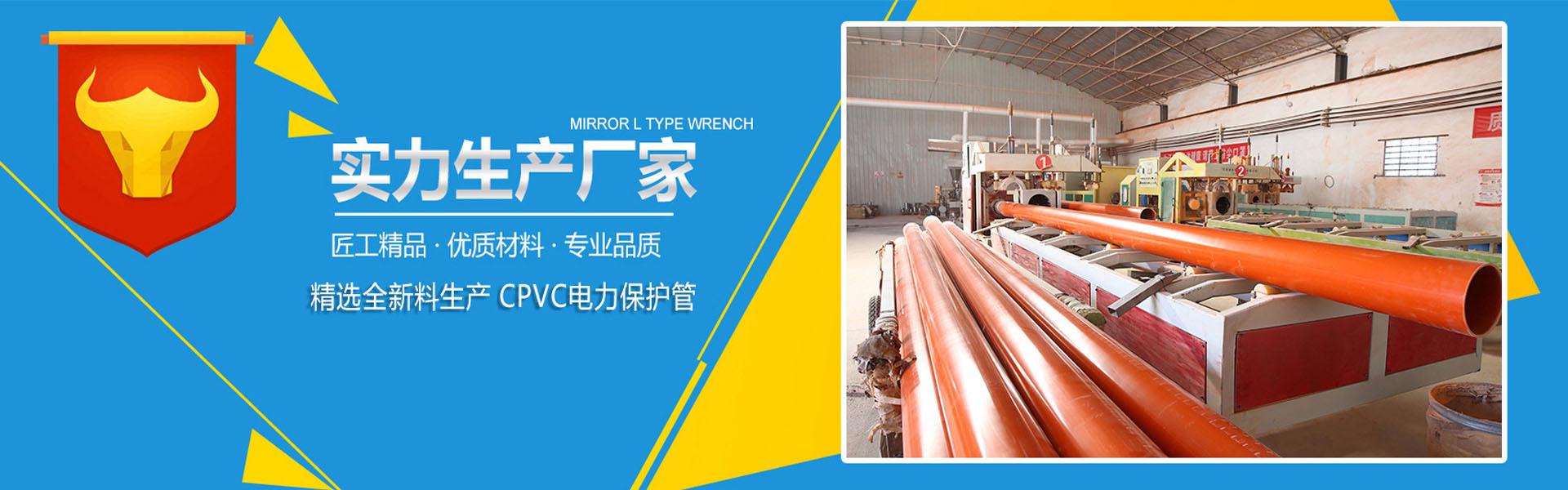 郑州市双顺塑业有限公司