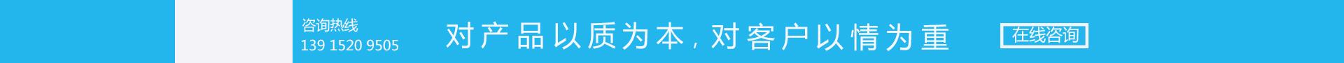 未標(biao)題-4.jpg